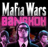 Facebook fan page - Mafia Wars