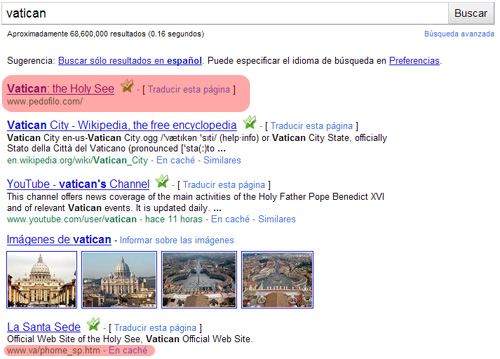 Búsqueda en Google: 17/07/2010 - 13:20 horas