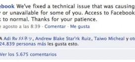 Facebook tiene un problema técnico y dejó de funcionar unas 3 horas
