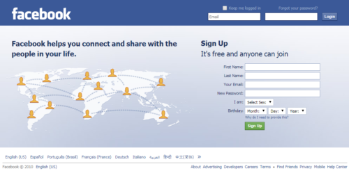 Facebook en Wayback Machine de Archive.org (febrero 2010)