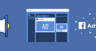 ¿Por qué ahora veo tantas veces los mismos anuncios en Facebook / Instagram?
